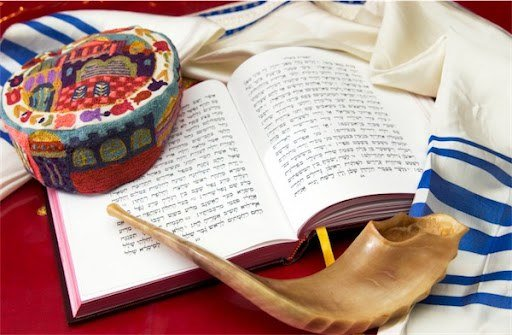 Yom Kippur and the Atonement